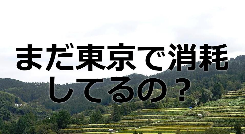 イケダハヤト氏が同い年だったので勝手に黄金世代と名付けてみる。
