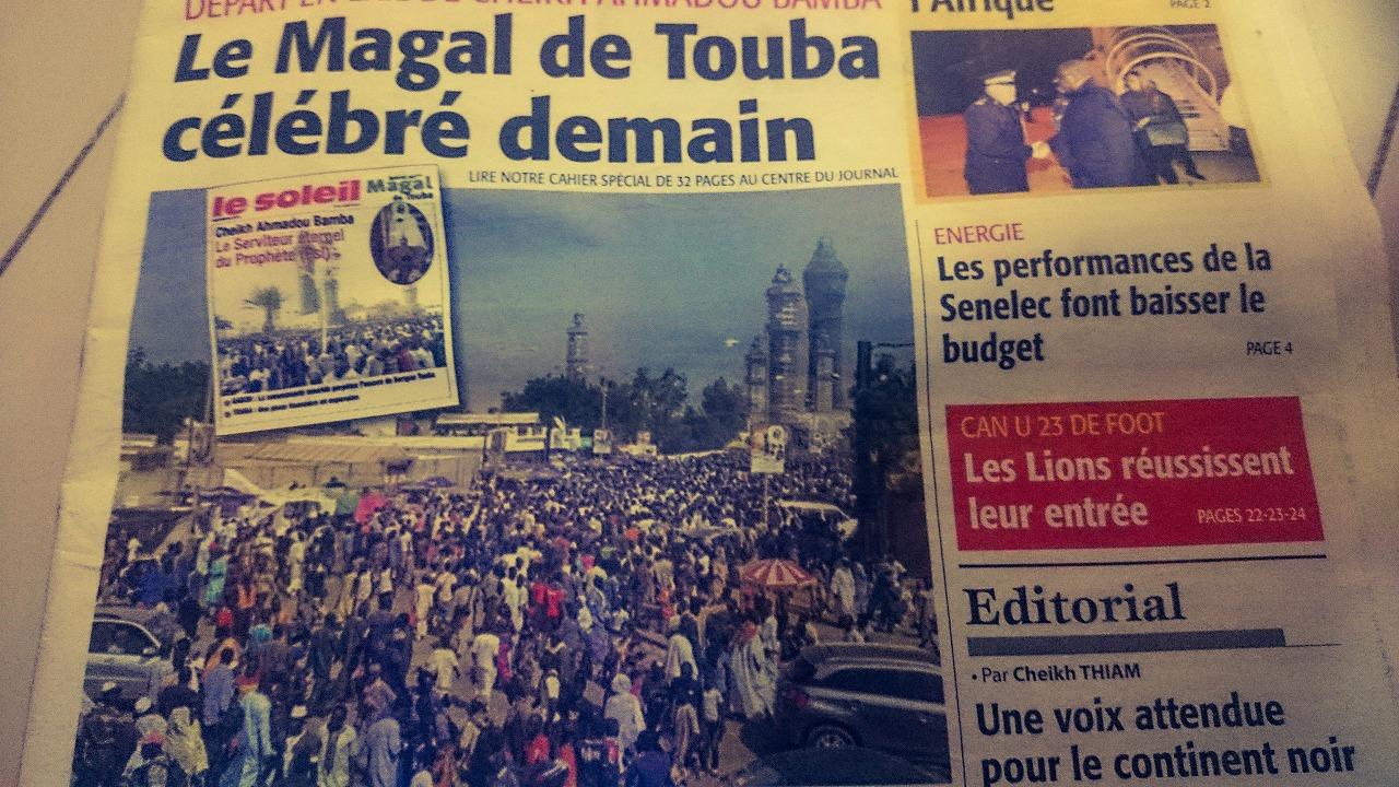 年に一度のビッグフェス「マガル・トゥーバ」